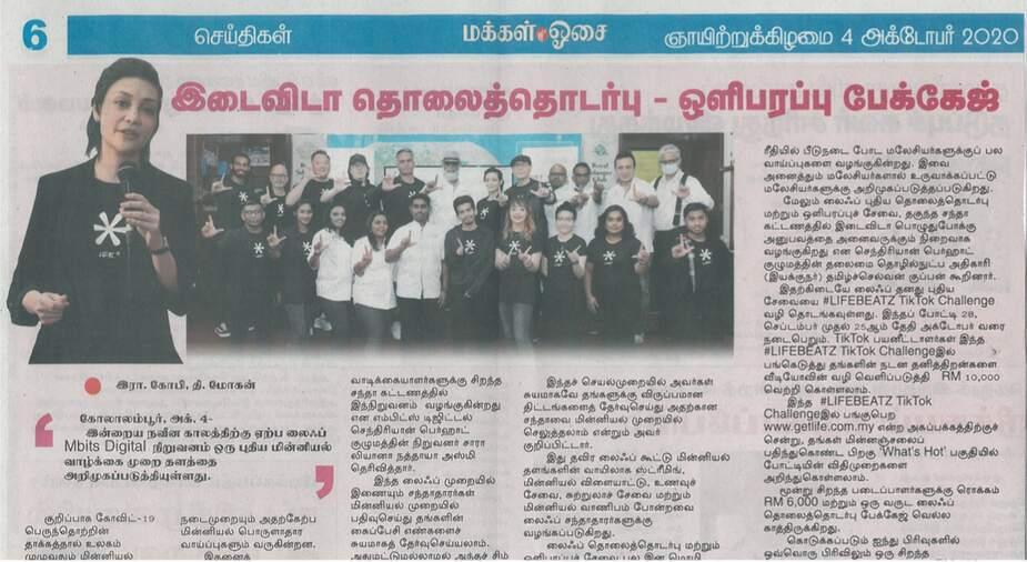 makkal_osai_news_img